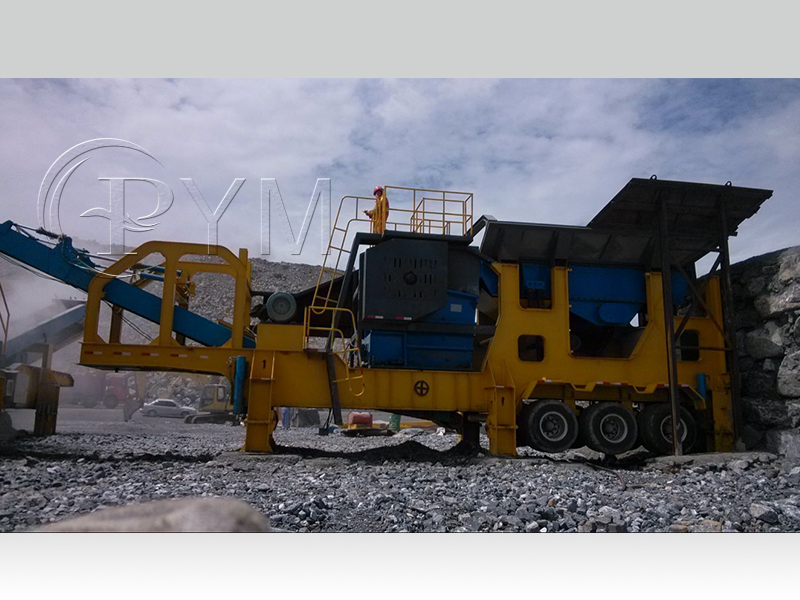 https://www.quarry-crusher.com/img/mobile_crusher_plant-18.png